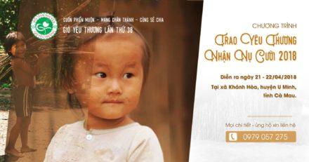 trao-yeu-thuong-nhan-nu-cuoi-2018